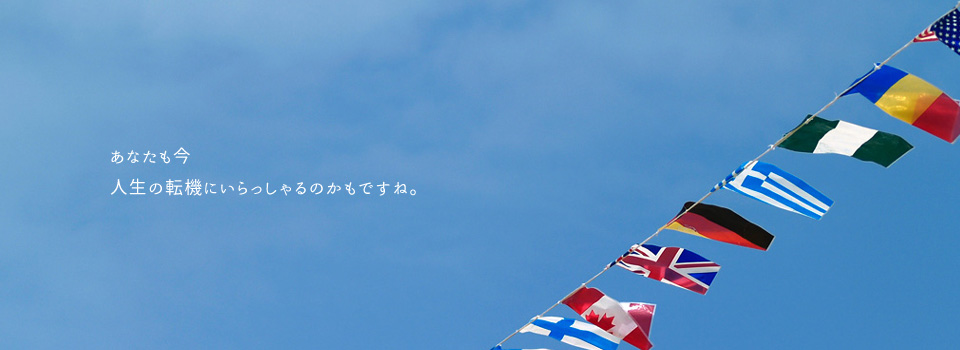 小林あっこホームページ